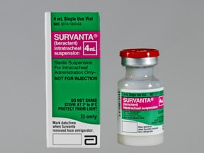 SURVANTA 25 MG/ML VIAL