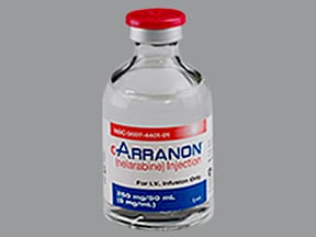 ARRANON 250 MG VIAL